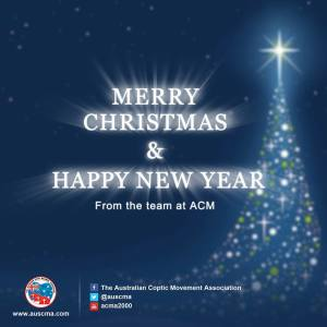 ACM New Year meme